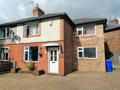 3 Bedrooms Semi Detached House for sale in Oakfold Avenue, Ashton-Under-Lyne, Tameside, Greater Manchester