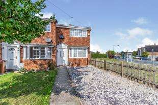 2 Bedrooms End Of Terrace House for sale in St Pauls Close, Rochester, Strood, Kent