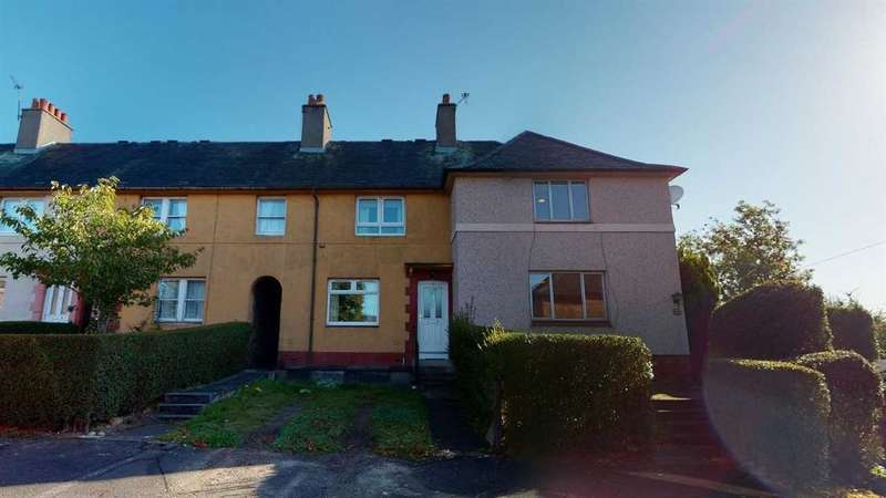 3 Bedrooms End Of Terrace House for sale in Pinkerton Place, Rosyth