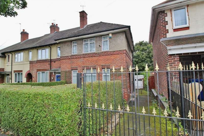 3 Bedrooms End Of Terrace House for sale in Woolley Wood Road, SHEFFIELD, South Yorkshire