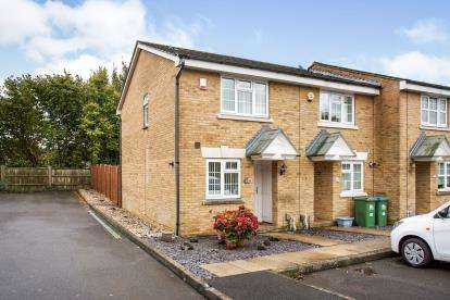 2 Bedrooms End Of Terrace House for sale in Southampton, Hampshire, .