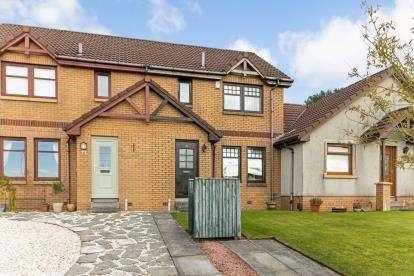 3 Bedrooms Terraced House for sale in Glen Sannox Drive, Cumbernauld