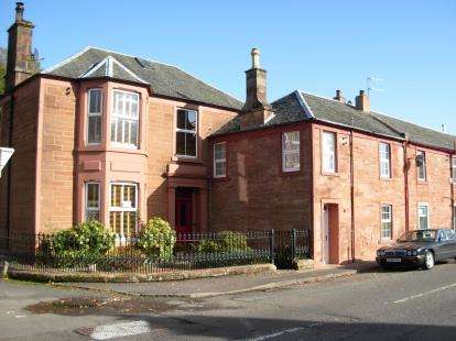 2 Bedrooms End Of Terrace House for sale in Ballochmyle Street, Catrine
