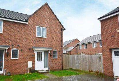 2 Bedrooms End Of Terrace House for sale in Fauld Drive Kingsway, Quedgeley, Gloucester, Gloucestershire