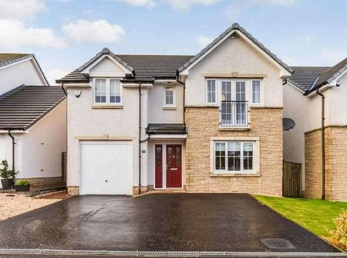 4 Bedrooms Detached House for sale in Orwell Wynd, Hairmyres, EAST KILBRIDE