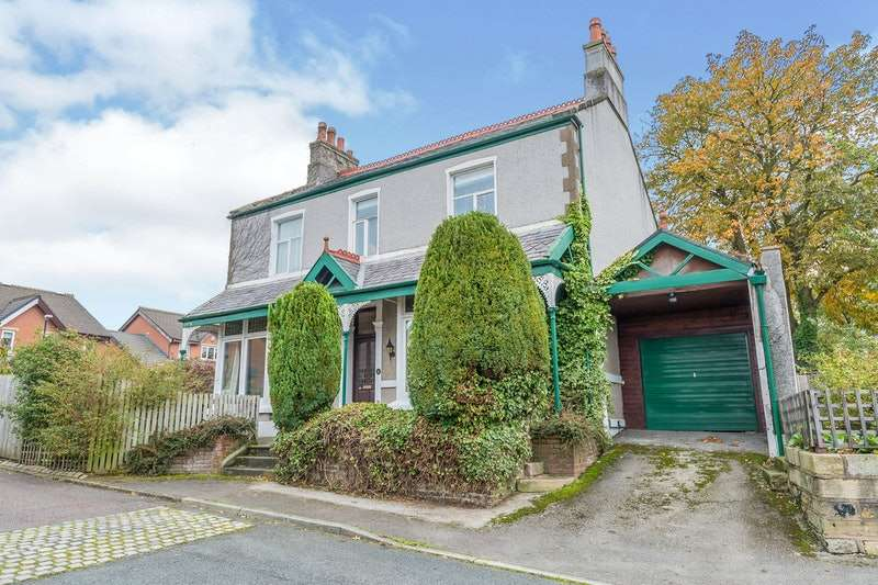 4 Bedrooms Detached House for sale in Russell Square, Chorley, Lancashire, PR6