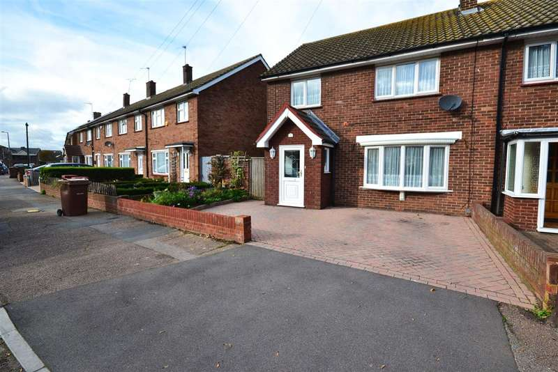 3 Bedrooms End Of Terrace House for sale in Ingleby Road, Chadwell St Mary