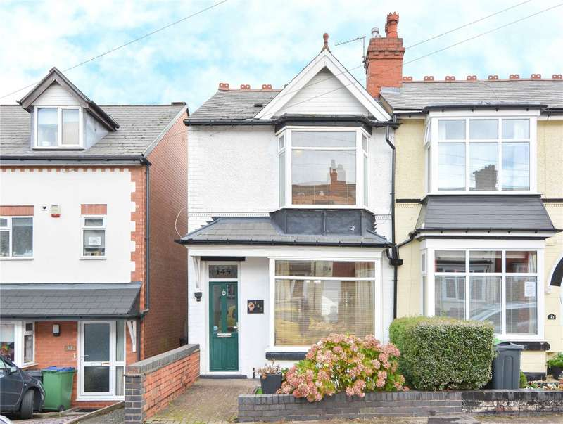 3 Bedrooms End Of Terrace House for sale in Galton Road, Bearwood, West Midlands, B67