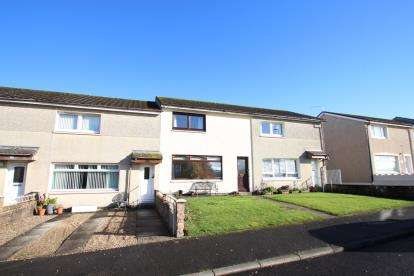2 Bedrooms Terraced House for sale in Hillcrest, Lesmahagow