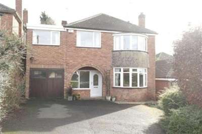 4 Bedrooms House for rent in Calthorpe Close, Park Hall, Walsall, WS5
