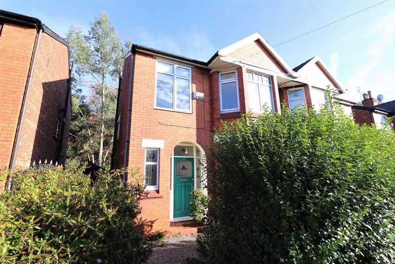 3 Bedrooms Semi Detached House for sale in College Drive, Whalley Range, Manchester, M16