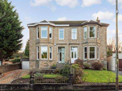 4 Bedrooms Semi Detached House for sale in Brownside Road, Cambuslang