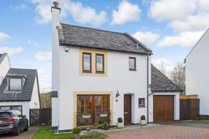 3 Bedrooms Detached House for sale in Davie's Acre, Kittochmuir