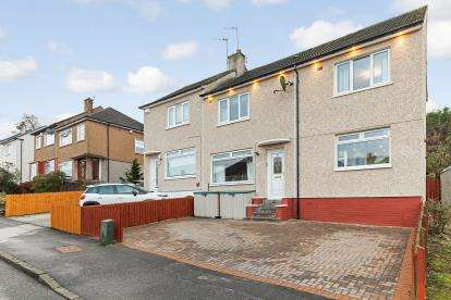 4 Bedrooms Semi Detached House for sale in Muirpark Drive, Bishopbriggs