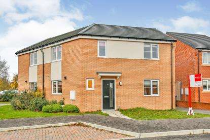 3 Bedrooms Semi Detached House for sale in Wellhouse Road, Newton Aycliffe, Durham, Co Durham