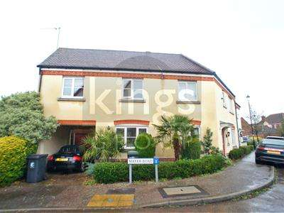 4 Bedrooms Semi Detached House for sale in Deer Park Way, Waltham Abbey