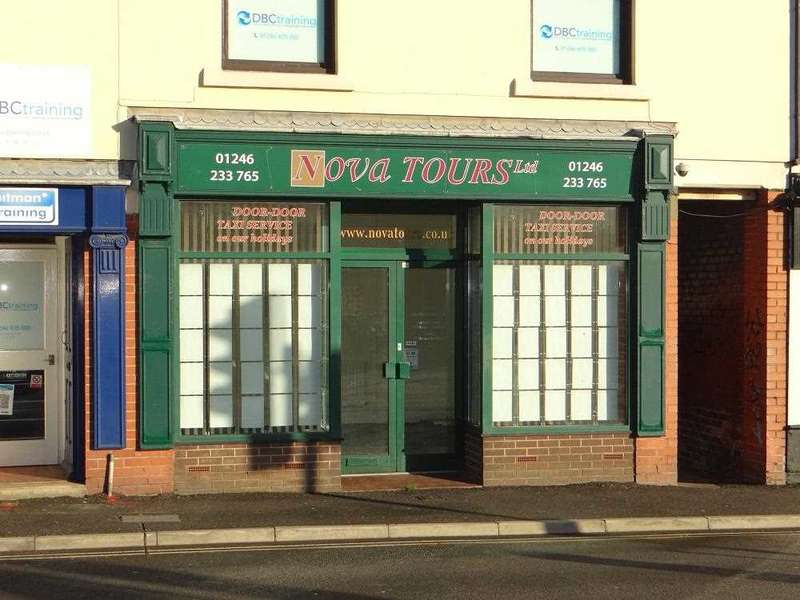 Commercial Property for rent in Holywell Street