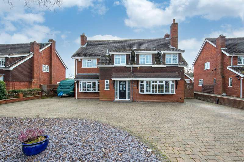 5 Bedrooms Detached House for sale in Church Road, Westoning