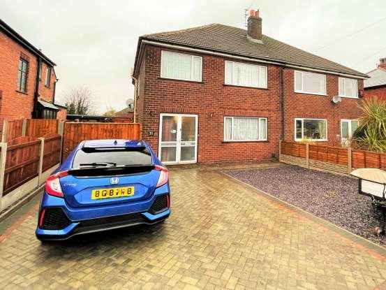 3 Bedrooms Semi Detached House for sale in Bent Lane, Leyland, Lancashire, PR25 4HP