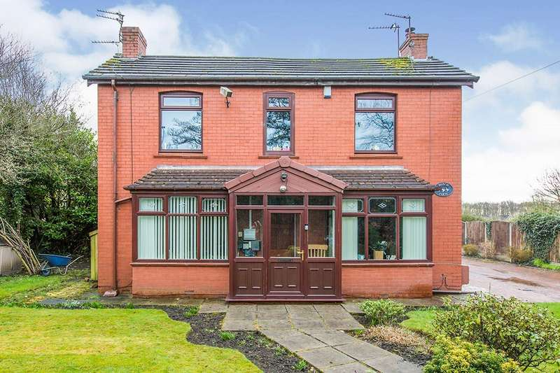 5 Bedrooms Detached House for sale in School Lane, Standish, Wigan, Greater Manchester, WN6