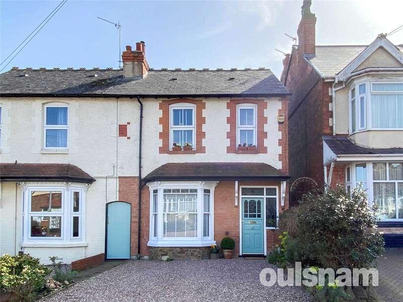 3 Bedrooms End Of Terrace House for sale in Devon Road, Bearwood, West Midlands, B67