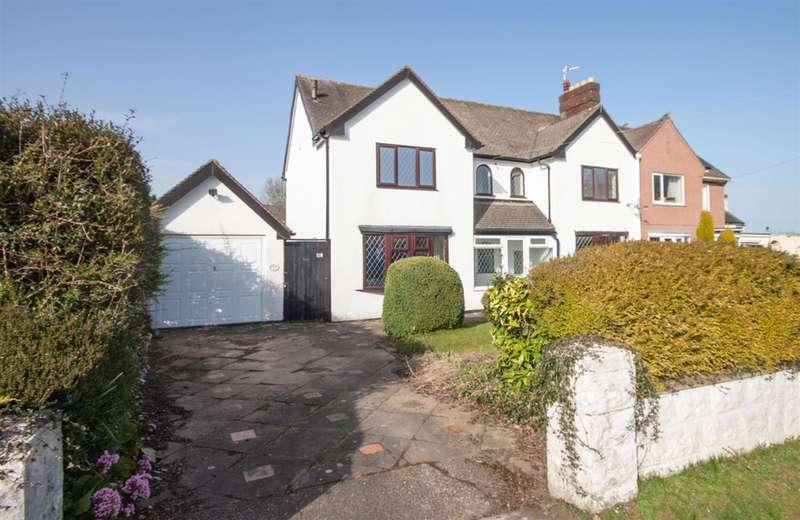 3 Bedrooms Semi Detached House for sale in Pingle Lane, Hammerwich, Burntwood, WS7 0JJ