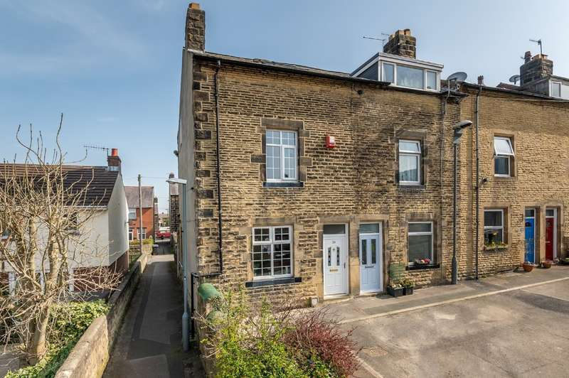 4 Bedrooms End Of Terrace House for sale in South Parade, Otley