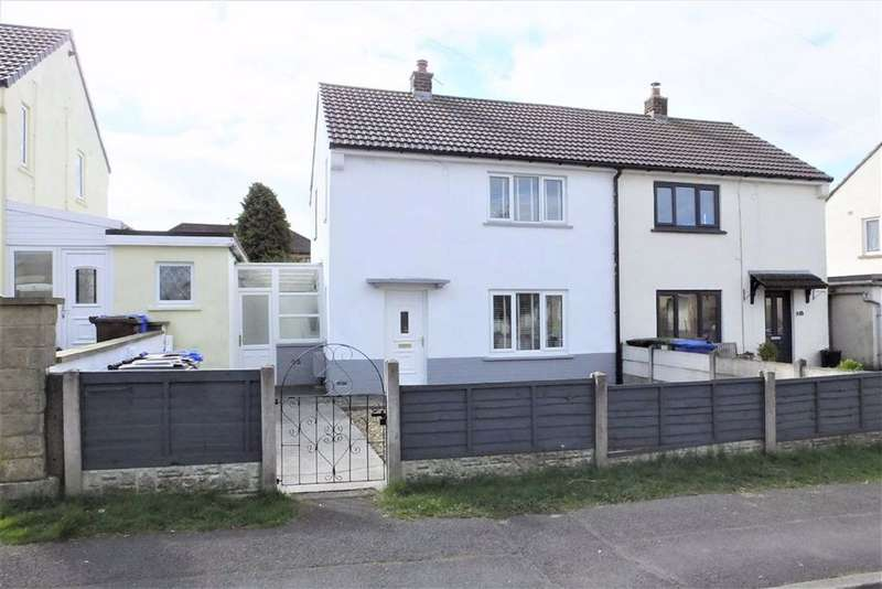 2 Bedrooms Semi Detached House for sale in Bawhead Road, Earby, Lancashire, BB18
