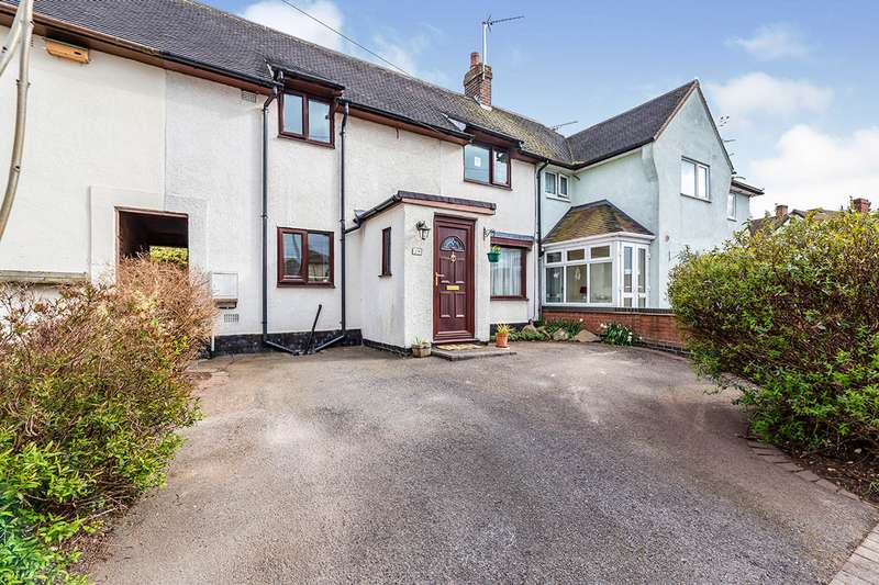 3 Bedrooms House for sale in Henry Street, Hinckley, Leicestershire, LE10