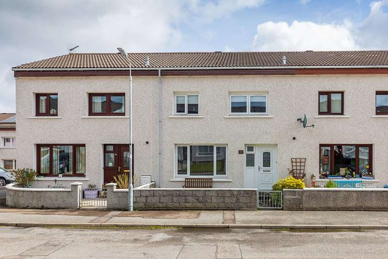 3 Bedrooms Terraced House for sale in Charles Gardens, Inverurie, Aberdeenshire, AB51 4RU