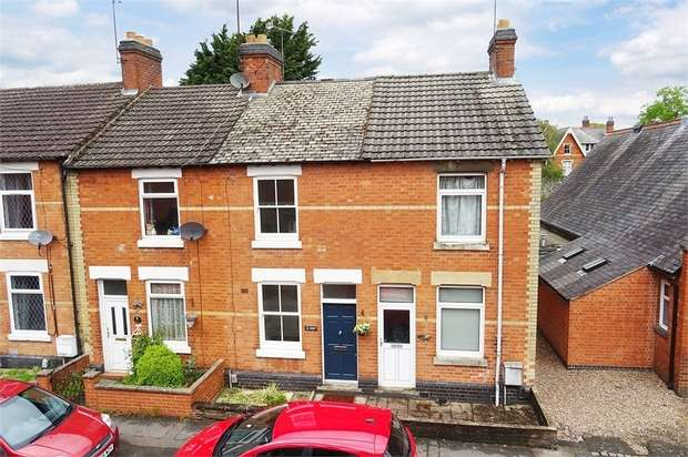 2 Bedrooms Terraced House for sale in Granville Street, Market Harborough, Leicestershire