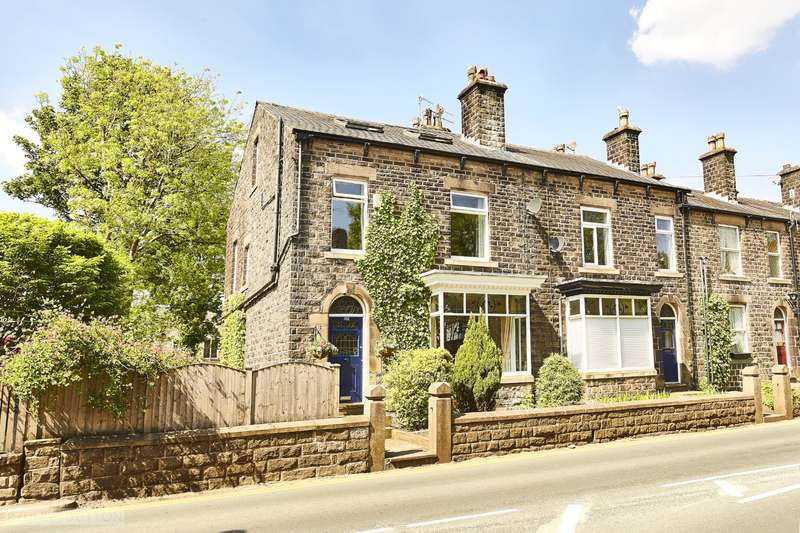 3 Bedrooms End Of Terrace House for sale in Chew Valley Road, Greenfield, Saddleworth, OL3