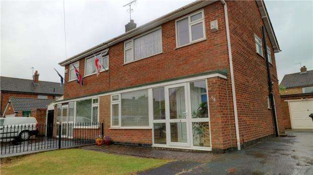3 Bedrooms Semi Detached House for sale in Loweswater Drive, Loughborough, Loughborough