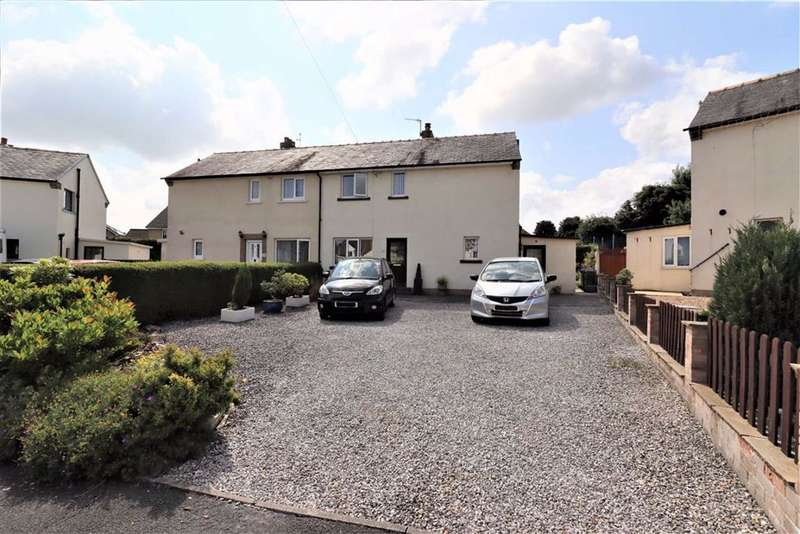3 Bedrooms Semi Detached House for sale in Blakeley Crescent, Barnoldswick, Lancashire, BB18