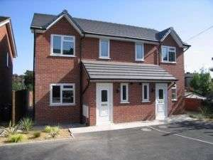 3 Bedrooms Semi Detached House for sale in Balfour Road, Meanwood, Rochdale. OL12 7EH - HURRY! ONLY 1 REMAINING