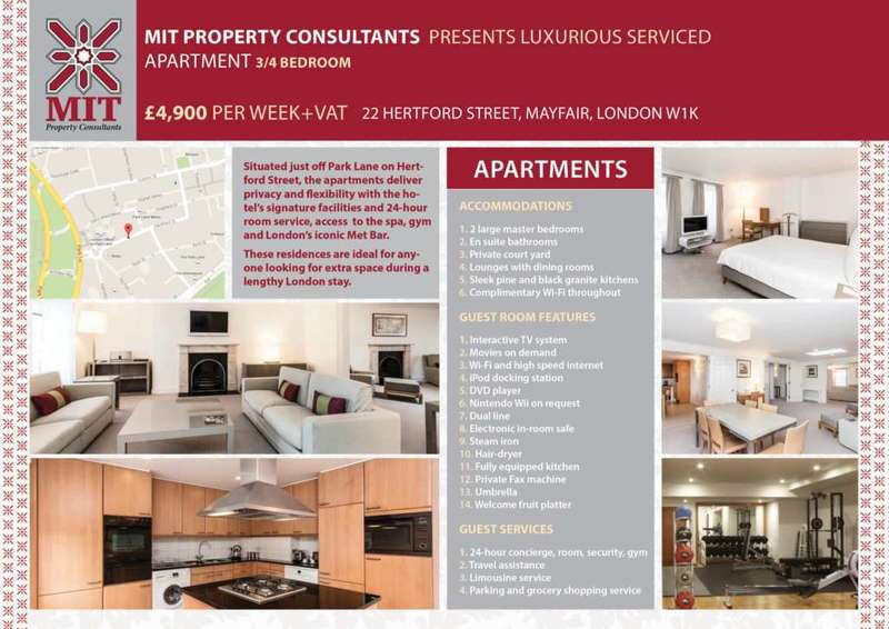 4 Bedrooms Serviced Apartments Flat for rent in Hertford Street, Mayfair