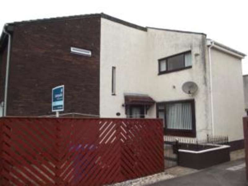 2 Bedrooms End Of Terrace House for sale in Newton Walk, Kilmarnock, East Ayrshire