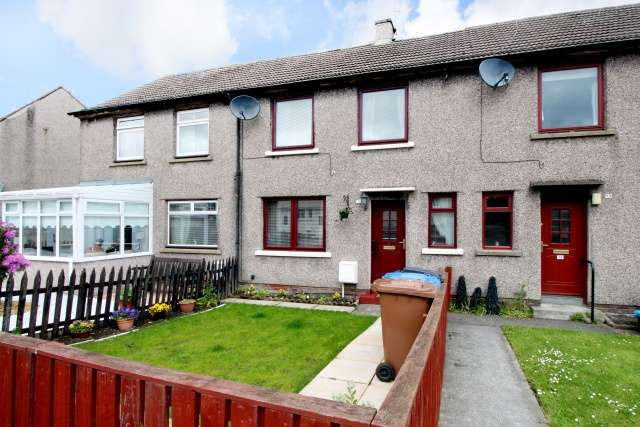 2 Bedrooms Terraced House for sale in Hallglen Terrace, Glen Village, Falkirk, Stirlingshire, FK1 2AP