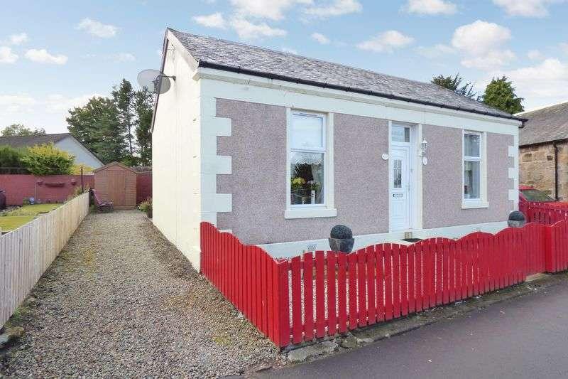 2 Bedrooms Cottage House for sale in Sandy Road, Carluke