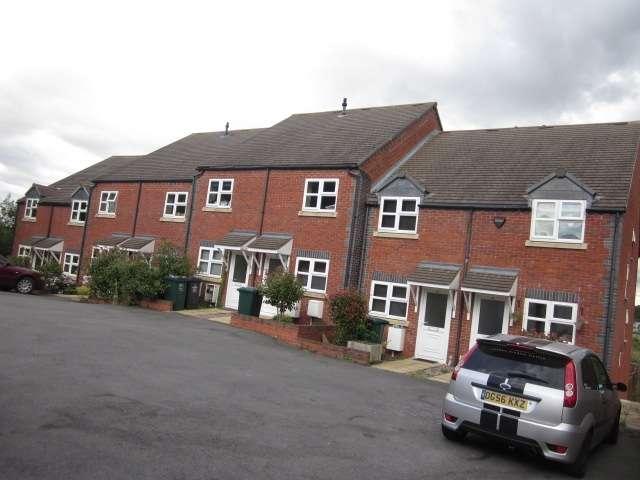 3 Bedrooms Town House for sale in Burton Road, Swadlincote, Derbyshire, DE11