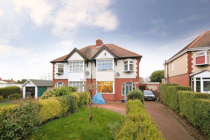 3 Bedrooms Semi Detached House for sale in Holyhead Road, Oakengates