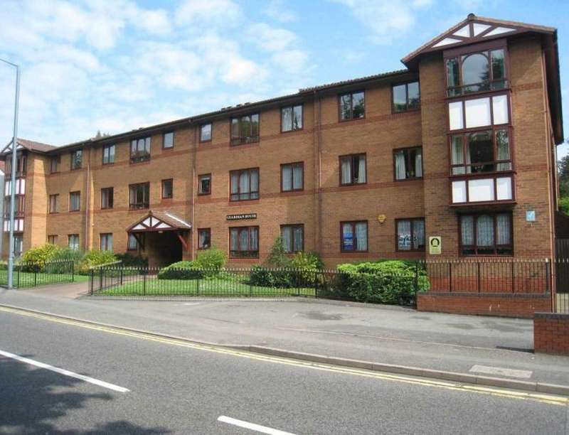 1 Bedroom Flat for sale in Guardian House Hagley Road West, Oldbury, B68