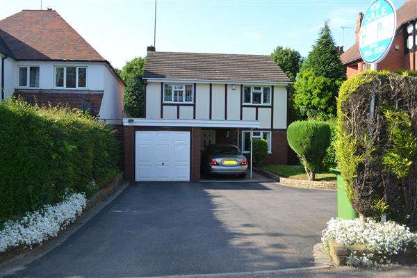 4 Bedrooms Detached House for sale in Compton Road, Compton, Wolverhampton