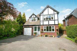 5 Bedrooms Detached House for sale in Grove Lane, Cheadle Hulme, Cheadle, Greater Manchester