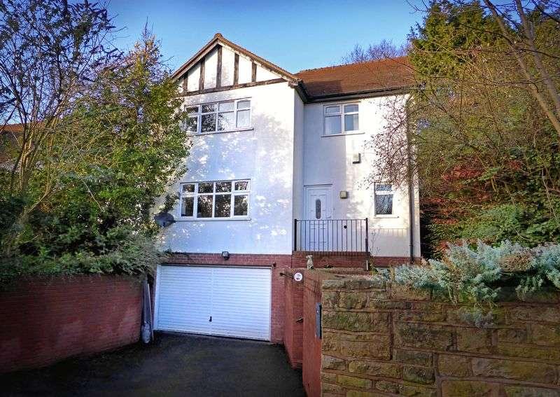 4 Bedrooms Detached House for sale in Tudor Crescent, Wolverhampton