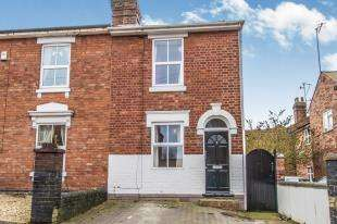2 Bedrooms End Of Terrace House for sale in Tunnel Hill, Worcester, Worcestershire