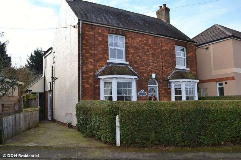 4 Bedrooms Detached House for sale in Carr Lane, Thealby