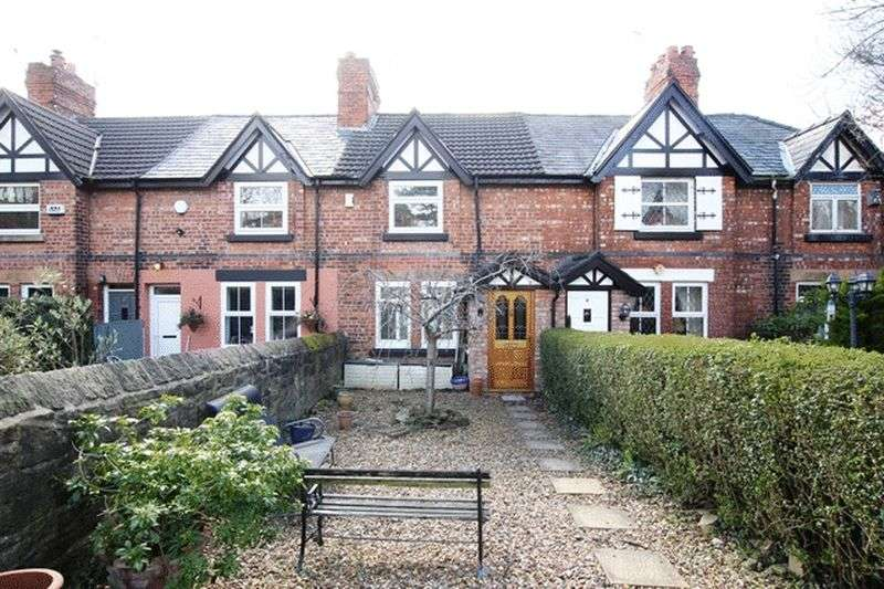 2 Bedrooms Terraced House for sale in Newburns Lane, Oxton Village, Wirral