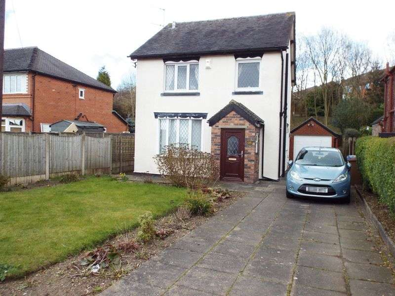 3 Bedrooms Detached House for sale in Star & Garter Road, Lightwood, Stoke-On-Trent