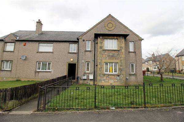2 Bedrooms Flat for sale in Crum Crescent, Stirling